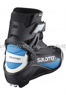 detail Boty na běžky Salomon Pro Combi Prolink 23beafad4a