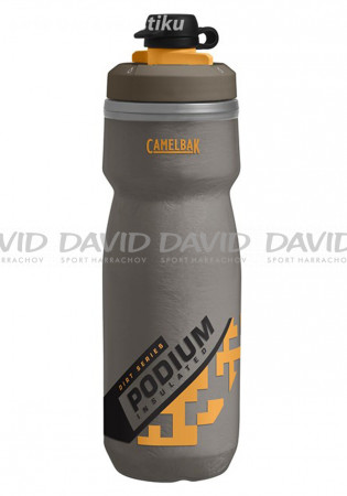 detail Camelbak Podium Chill dirt series 0,62 l Shadow Grey